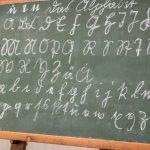 Wie Sie alte deutsche Schrift oder Sütterlin zum Gestalten einsetzen