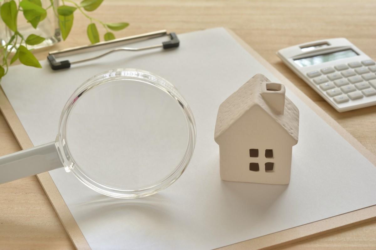 Diese wichtigste Kennziffer für Immobilien müssen Sie kennen