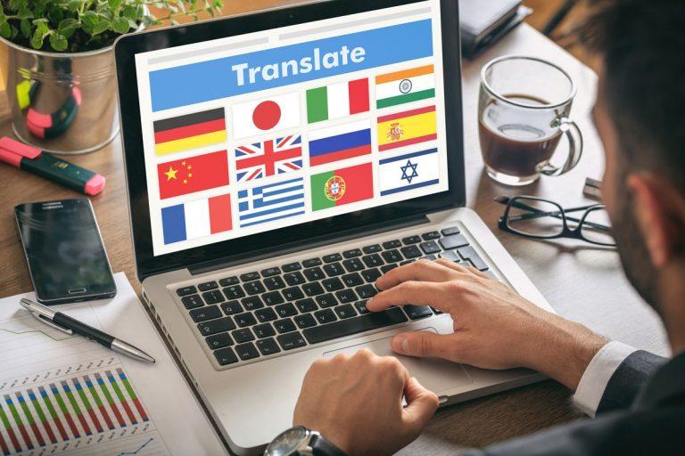 Online-Übersetzungen: Wie ist der technologische Stand?